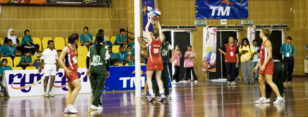 <blockquote><h3>Netball gear</h3>Full custom on court and off court netball apparel for teams and clubs.</blockquote>